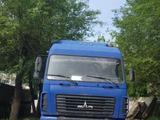 МАЗ  Маз 2011 года за 10 000 000 тг. в Алматы