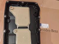 Поддон коробки на 9g tronic, W222, W166, S500, S400, GL500 за 85 500 тг. в Нур-Султан (Астана)