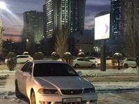 Toyota Mark II 1996 года за 2 250 000 тг. в Нур-Султан (Астана)
