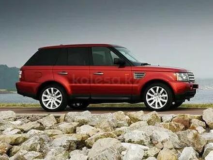 Авторазбор Range Rover Sport в Алматы