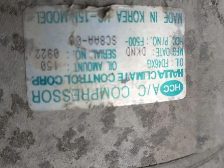 Насос кондёр за 30 000 тг. в Алматы
