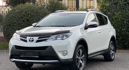 Toyota RAV 4 2013 года за 9 500 000 тг. в Тараз