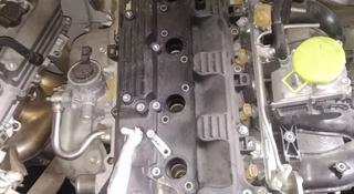 Двигатель 2tr в Алматы