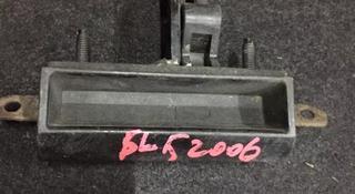 Ручка багажника на Subaru BL5 за 1 111 тг. в Алматы