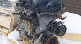 Мотор за 400 000 тг. в Нур-Султан (Астана)