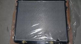 Радиатор охлаждения на Lexus LX 570 за 1 000 тг. в Алматы