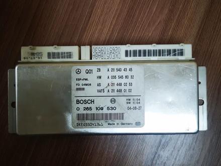 Блок управления 0265109530 за 25 000 тг. в Алматы