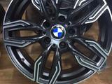 Диски BMW за 150 000 тг. в Караганда