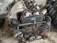 Двигатель Mitsubishi 4G64 4G63 2.4 из Японии в сборе за 280 000 тг. в Атырау