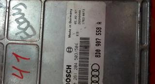 Компьютер двигателя AUDI A4 1.6 ADP 0261204503 за 18 000 тг. в Усть-Каменогорск