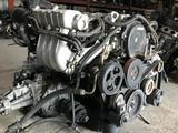 Двигатель Mitsubishi 4G69 2.4 MIVEC за 350 000 тг. в Шымкент – фото 2