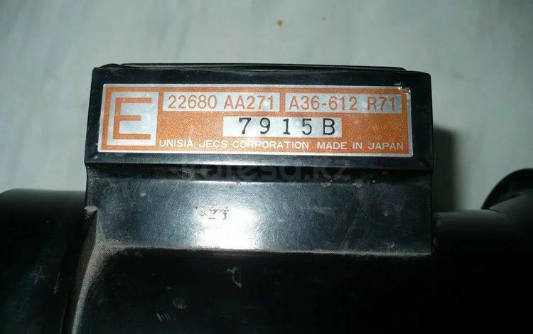 Валюметр субару 271 за 15 000 тг. в Алматы