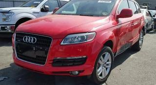 Audi Q7 2008 года за 100 000 тг. в Алматы