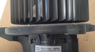 Мотор вентилятора печки 971132P000 за 30 000 тг. в Алматы