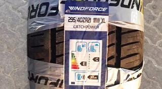 Комплект летних шин 295/40 R21 111W XL WINDFORCE за 59 000 тг. в Алматы