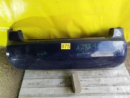 В наличии Задний бампер шкода фабиа 2011 за 19 000 тг. в Нур-Султан (Астана)