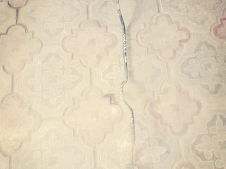 Стабилизатор задний за 6 000 тг. в Алматы
