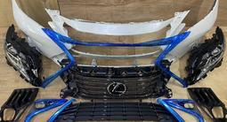 Рестайлинг обвес в сборе с б/у бампером в оригинале на… за 22 000 тг. в Алматы