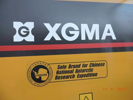Центр строительной спецтехники xgma в Алматы – фото 61