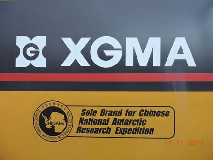 Центр строительной спецтехники xgma в Алматы – фото 62
