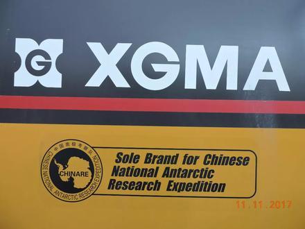 Центр строительной спецтехники xgma в Алматы – фото 63