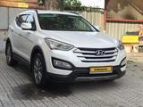 Hyundai Santa Fe 2013 года за 7 600 000 тг. в Алматы