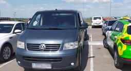 Volkswagen Multivan 2007 года за 7 700 000 тг. в Нур-Султан (Астана)