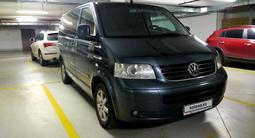 Volkswagen Multivan 2007 года за 7 700 000 тг. в Нур-Султан (Астана) – фото 2