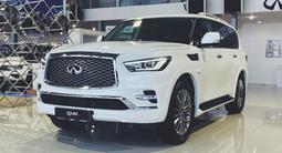 Infiniti QX80 2021 года за 34 990 000 тг. в Кызылорда