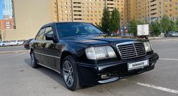 Mercedes-Benz E 280 1993 года за 2 550 000 тг. в Нур-Султан (Астана) – фото 3