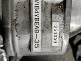 Коробка Легаси b4, bh5 за 100 000 тг. в Алматы