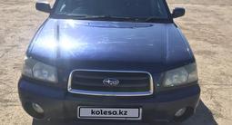 Subaru Forester 2004 года за 2 000 000 тг. в Караганда