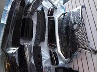 Обвес TRD Superior Lexus lx570 2016+ полный комплект за 350 000 тг. в Усть-Каменогорск