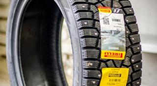 Pirelli 225/60R18 Winter ICE ZERO (шип) за 65 500 тг. в Алматы