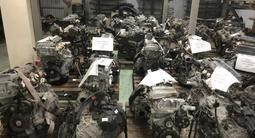 Двигатель 2tr 2.7 за 77 777 тг. в Алматы – фото 5