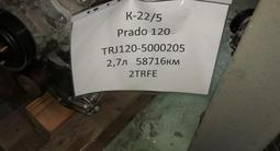Двигатель 2tr 2.7 за 77 777 тг. в Алматы – фото 2