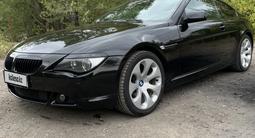 BMW 630 2007 года за 6 700 000 тг. в Караганда – фото 3
