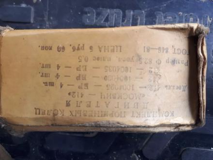 Вкладыши коренные, шатунные за 10 000 тг. в Атырау – фото 3