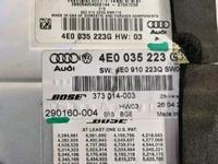 Усилитель музыки BOSE, на Audi Q7 рестайлинг, из Японии за 100 000 тг. в Алматы