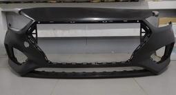Передний бампер Hyundai Accent (ОРИГИНАЛ) за 56 500 тг. в Алматы