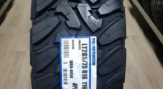 Япония LT285/75 r16 116/113p TOYO OPEN Country M/T за 73 000 тг. в Алматы