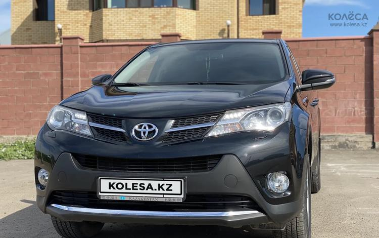 Toyota RAV 4 2014 года за 8 800 000 тг. в Нур-Султан (Астана)