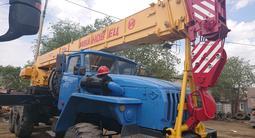 Урал  Урал 4320 НЗас Ивановец 25 т КС45717-1 6*6 2007 года за 17 700 000 тг. в Актобе – фото 5
