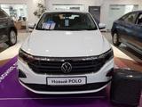 Volkswagen Polo 2019 года за 6 690 000 тг. в Костанай