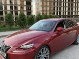Lexus IS 250 2014 года за 10 500 000 тг. в Алматы – фото 2