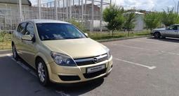 Opel Astra 2005 года за 2 000 000 тг. в Талдыкорган – фото 5
