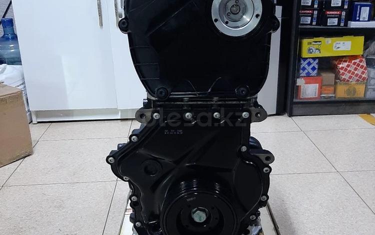 Двигатель Пассат Б6 новый за 1 200 000 тг. в Алматы