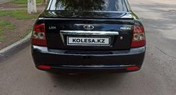 ВАЗ (Lada) 2170 (седан) 2015 года за 2 600 000 тг. в Нур-Султан (Астана) – фото 3
