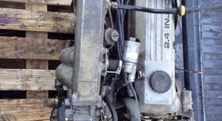 Двигатель Опель Фронтера 2.4 бензин Opel c24ne Frontera за 450 000 тг. в Алматы