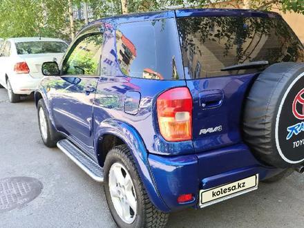 Toyota RAV 4 2000 года за 3 950 000 тг. в Алматы – фото 7